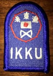 IKKU Obi-Gi Patch