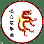 Keishin Karate Kai Logo