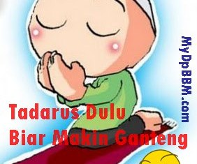 DP BBM Ramadhan Keren