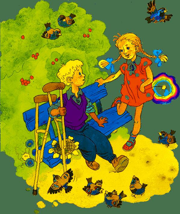 Картинки к сказке цветик семицветик катаева