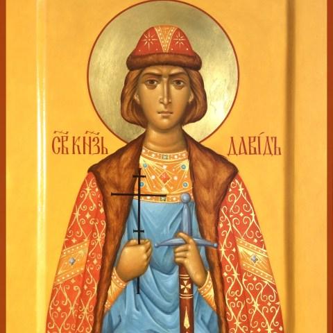 Saint prince David de Yaroslavl, 19 cm x 25 cm.