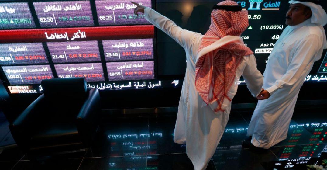 مركز السوق السعودي