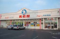 大型 赤ちゃん 店 本舗