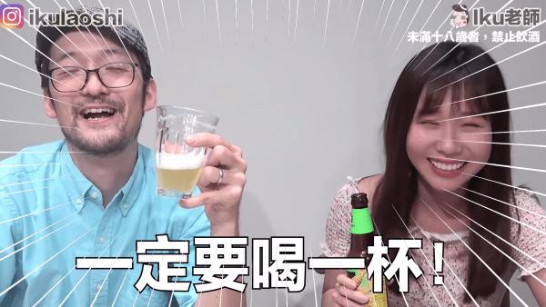 全家便利商店-金色三麥檸檬蜂蜜啤酒-2