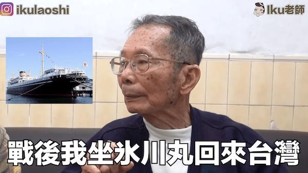 台灣少年工返回台灣