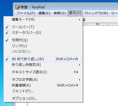 ホームページビルダー17(Wordpress)で、コメント欄を変更する画像16