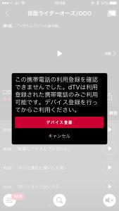 dtv_ap9