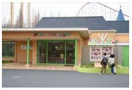 nagashima_1-6