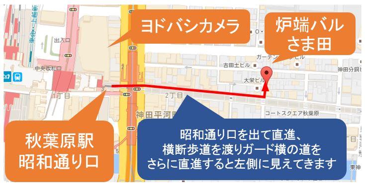 samada_map1