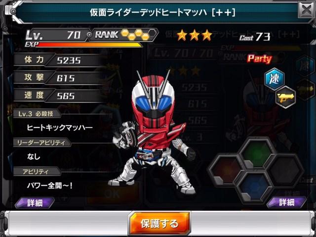 battle_11