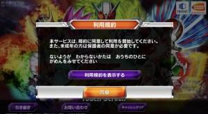 battle_42