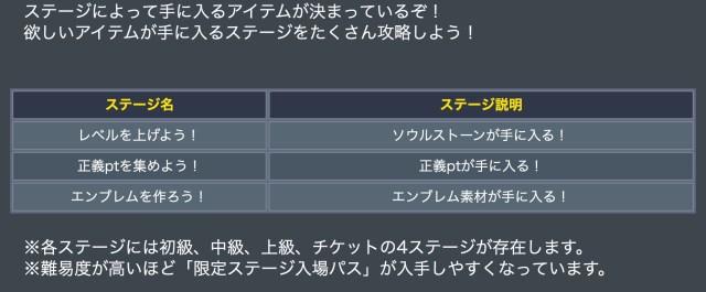 battle_81