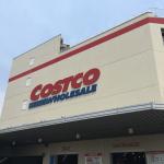 costco_200