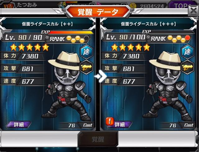 battle_84