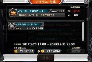 battle_91