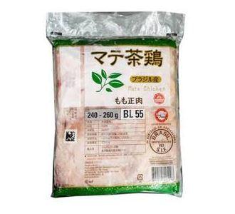 コストコのブラジル産 マテ茶鶏 もも正肉ってどんなお肉?味・感想、保存方法まとめ!お得おすすめ商品!