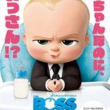 boss_00