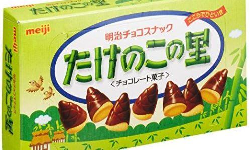 たけのこの里の方が美味しい理由!クッキーの食感・チョコのバランス?人気の秘密は?