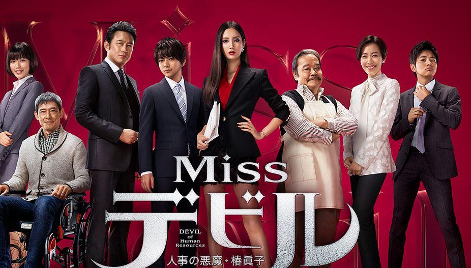 miss_00
