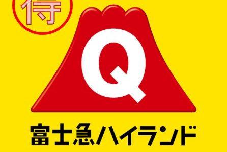 富士急ハイランド人気レストランランキング!モス・ピザーラが人気?美味しいおすすめはどこ?