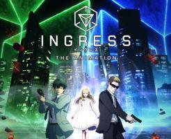 ingress_00