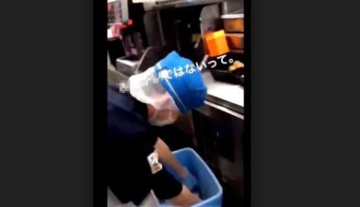 くら寿司不適切バイト動画損害賠償額はいくら!誰が払う?高校生なら許されるのかと物議!