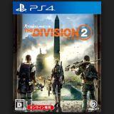 division_00