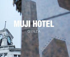 mujirushi_00