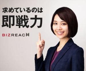 bizreach_00
