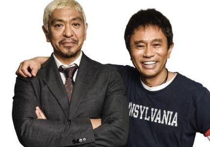 面白いと思う吉本芸人ランキング!コンビ・ピンで一番おもろいのは誰!お笑いの実力があるのは!