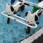万博おもしろ自転車広場の犬の自転車