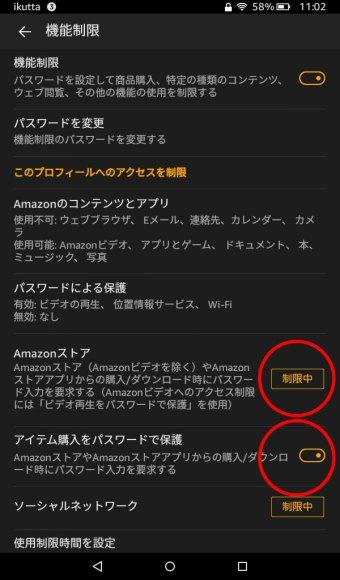Screenshot_2016-05-09-11-02-41