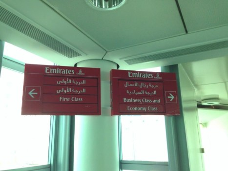Emirates boarding gate