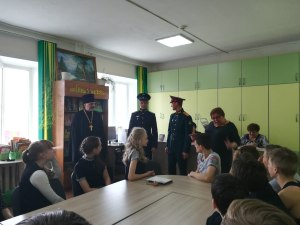Встреча 1