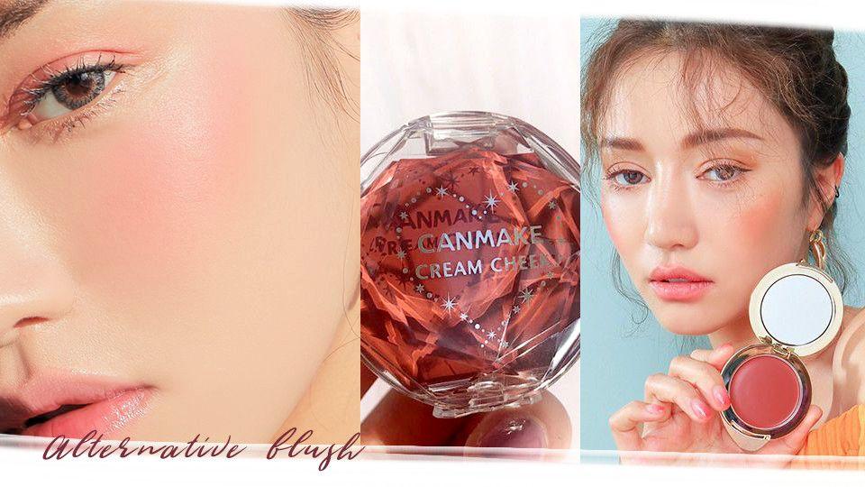 超難買的Canmake#16棕紅腮紅膏還有這些替代款!3使用秘訣讓妳擁有自然好氣色 - BEAUTY美人圈