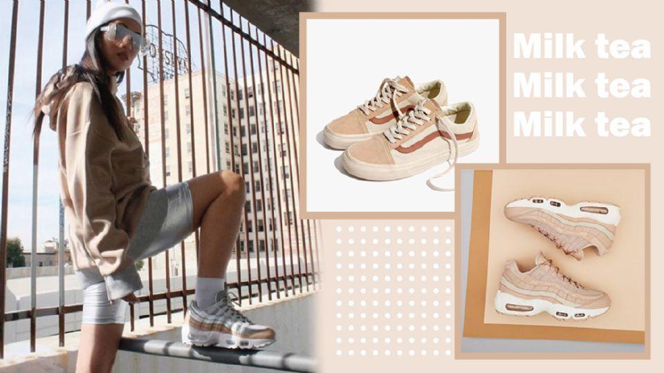 比小白鞋更耐穿!「奶茶色」鞋款驚現爆買潮。這幾雙經典款一定要收藏! - BEAUTY美人圈