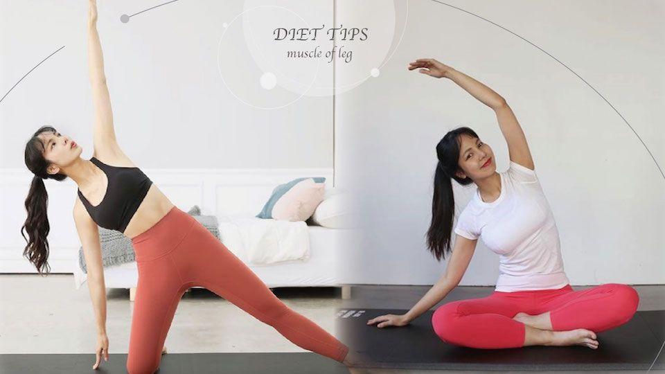 消滅蘿蔔腿特輯!全身拉筋操擺脫「肌肉型小腿」,讓你一週找回勻稱少女腿! - BEAUTY美人圈