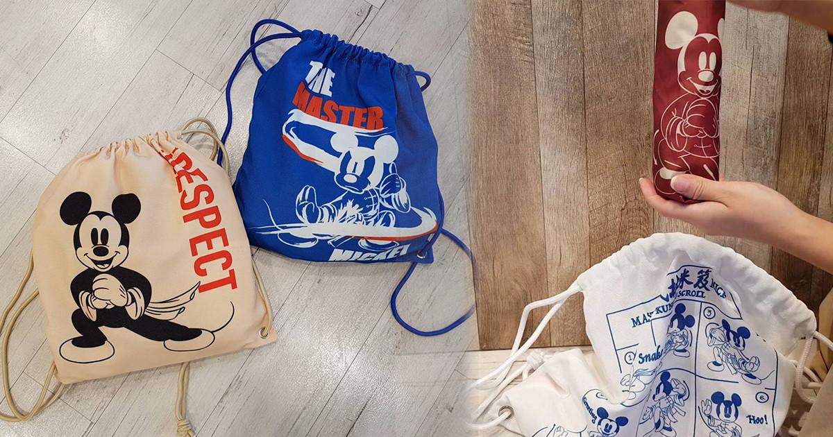 超商福袋系列出來囉!7-11「米奇&Kitty福袋」v.s.全家「野獸國&3C系列福袋」都欠收 - BEAUTY美人圈