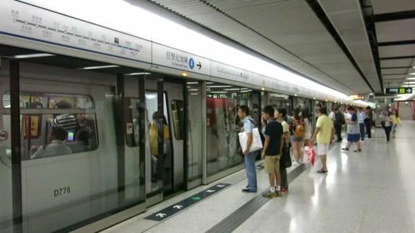 CHONGQING CHINA SEPTEMBER 2 2014 Subway Station