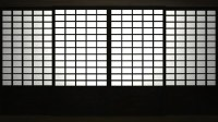 Japanese Style Sliding Door Transition Stock Footage Video ...