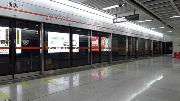 CHENGDU CHINA â OCTOBER 1 Empty Subway Train Station Of