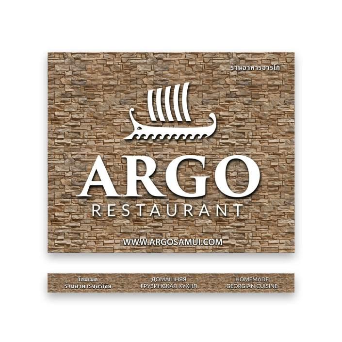 Argo restaurant banners deign