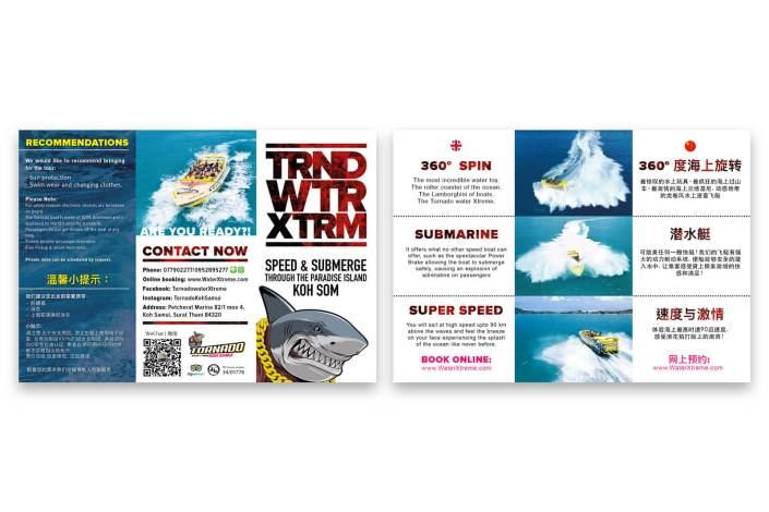 TORNADO leaflet design