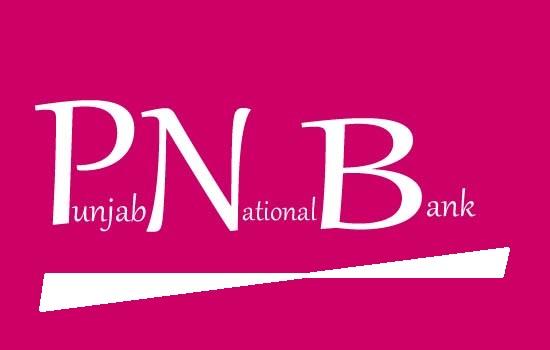 How to check Punjab National Bank Account Balance through Mobile