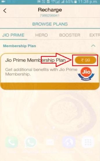 Reliance JIO Prime 3