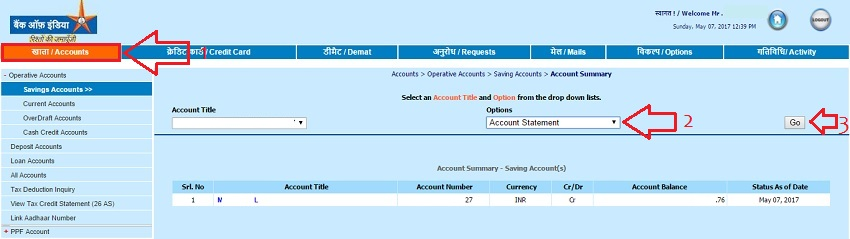 how to get a bank account statement