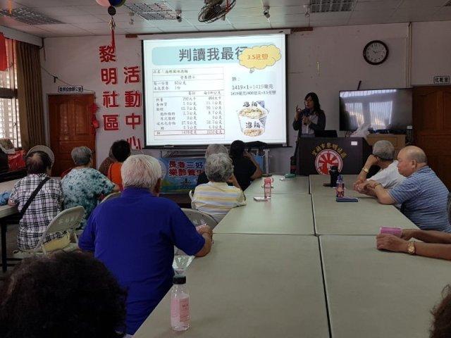 宜蘭縣社區營養推廣中心 ILAN Community Nutrition Promotion Center