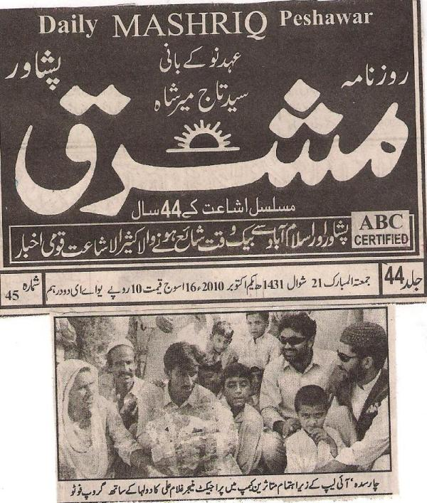 Charsadda and Nowshehra KPK relief activities