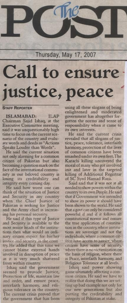 Call To Ensure Justice Peace
