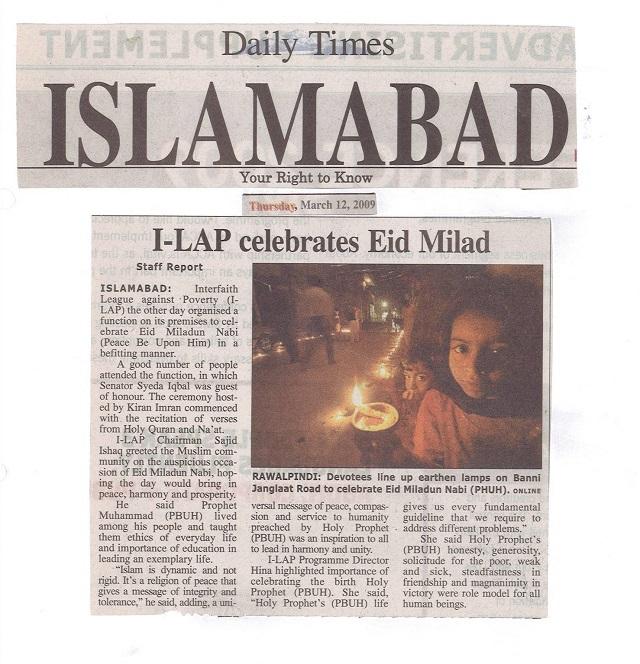 Eid Milad un Nabbi